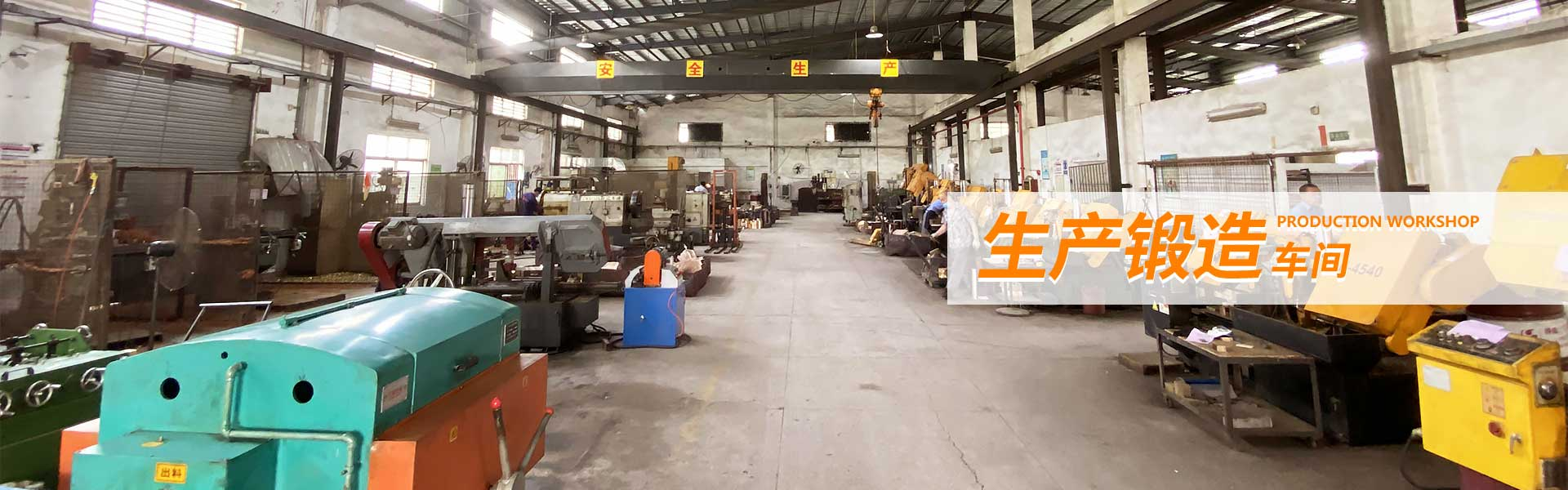 Beryllium copper production and forging workshop
