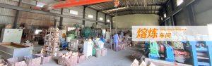 Beryllium Copper Production Forging Company