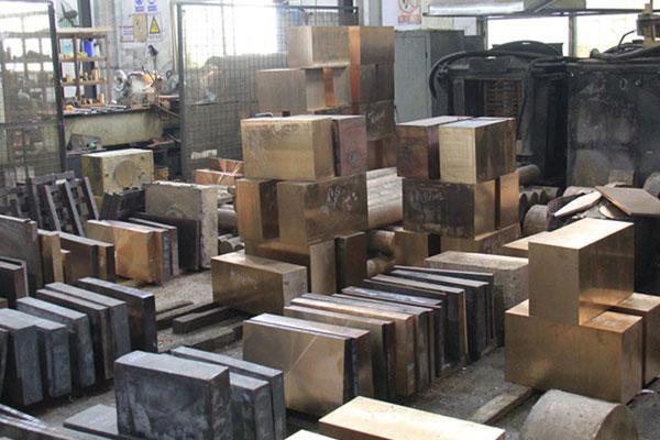 A Corner Of Beryllium Copper Production