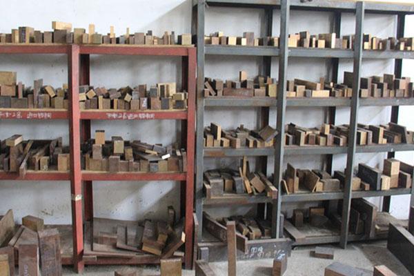 wonder-copper-warehouse