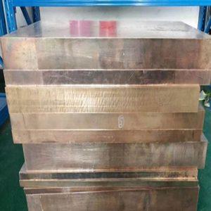C17510 Beryllium Bronze Mold Plate (3)
