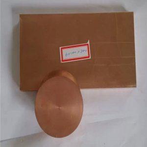 Cu25W75 Tungsten Copper Plate (1)