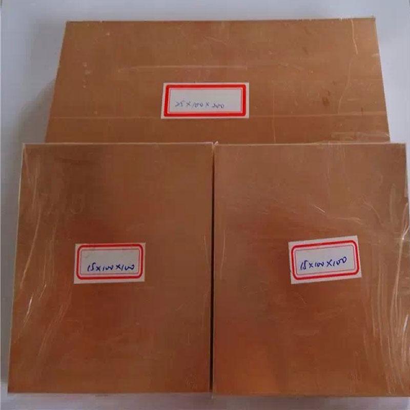 Cu25W75 Tungsten Copper Sheet (2)