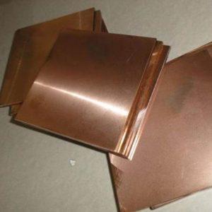 Cu25W75 Tungsten Copper Sheet (3)