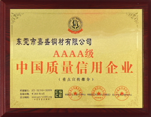 Honor Certificate (1)