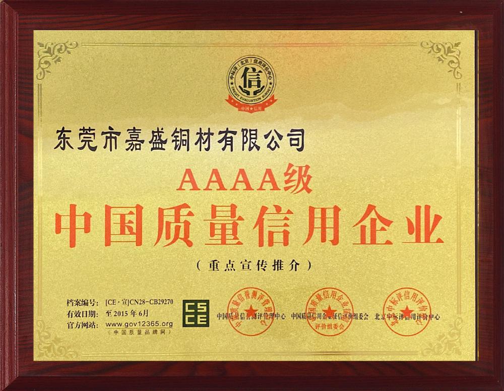 Honor Certificate (1)
