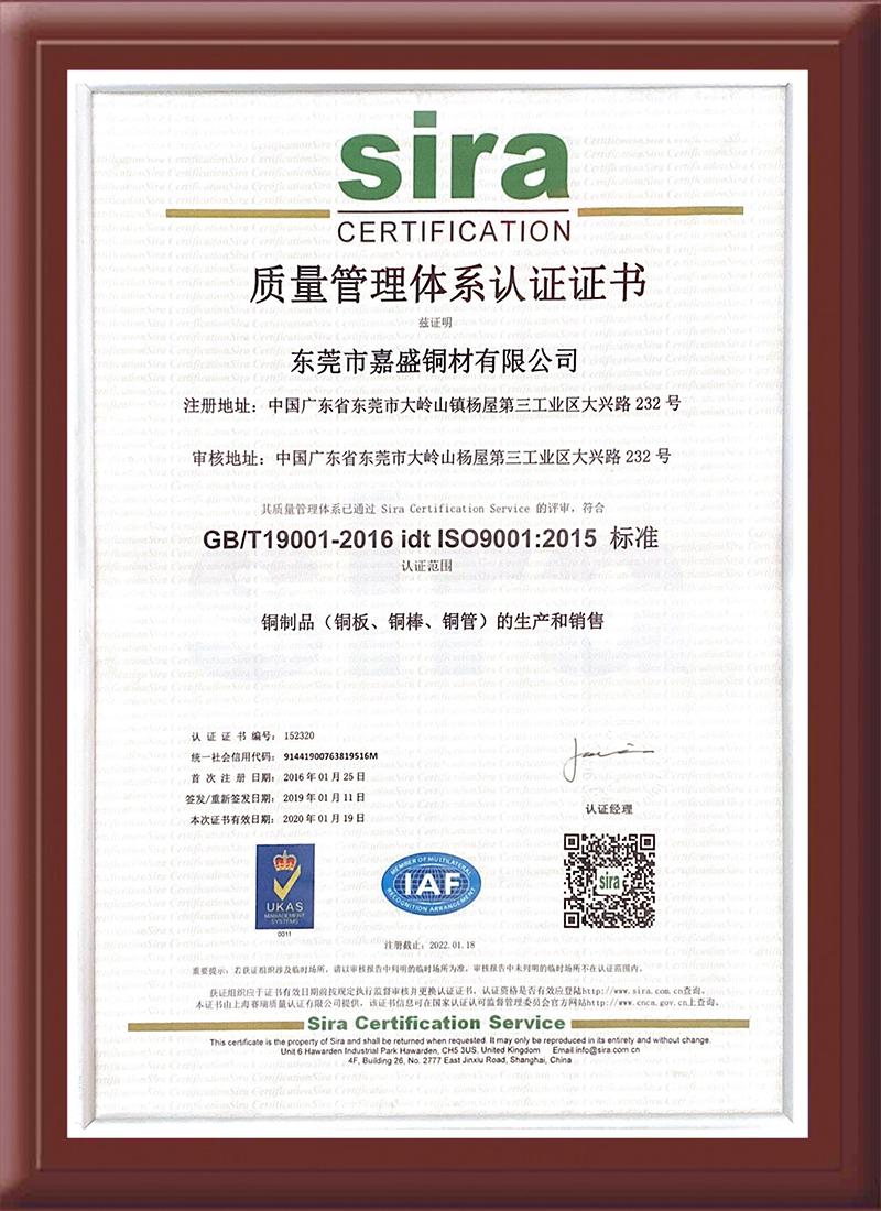 Honor Certificate (13)
