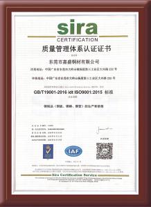Honor Certificate (14)