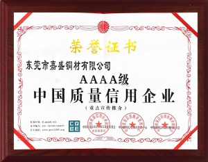 Honor Certificate (3)