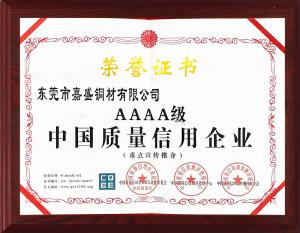 Honor Certificate (3)