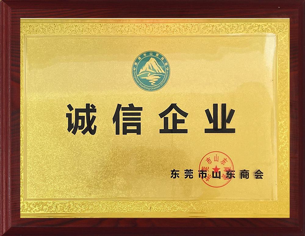 Honor Certificate (4)