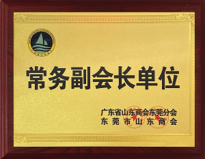 Honor Certificate (5)