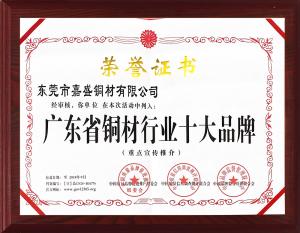 Honor Certificate (6)