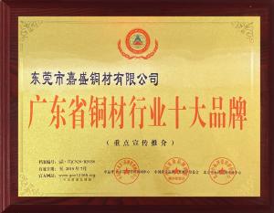 Honor Certificate (8)