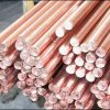 The Main Purpose And Types Of Brass Tubes